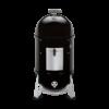 Kép 2/10 - Smokey Mountain Cooker™ 47cm