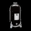 Kép 4/10 - Smokey Mountain Cooker™ 47cm
